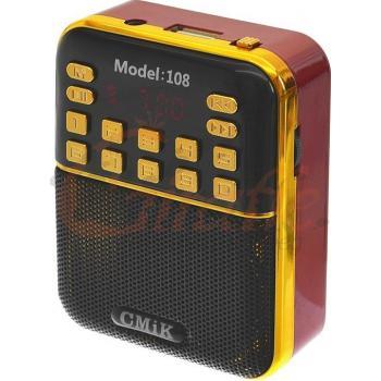 Mini radijo imtuvas MK-108